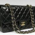 Chanel borse prezzi outlet