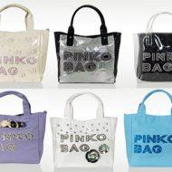 Nuova collezione borse pinko