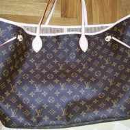 Copie borse louis vuitton